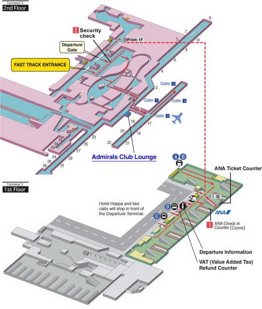 "Схема аэропорта ""Хитроу"" г."